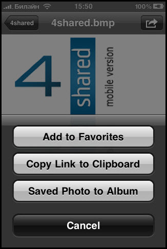 4shared mobile application for iPhone