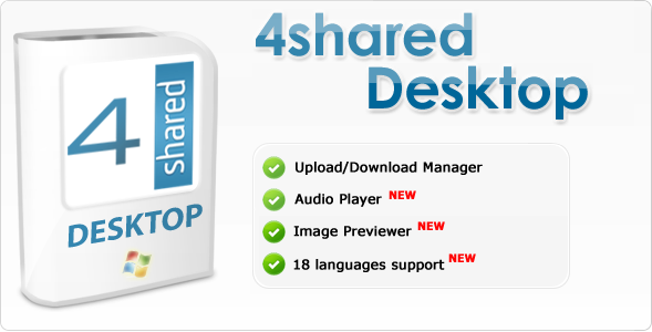 desktop5 New 4shared Desktop 3.3.0 is out!