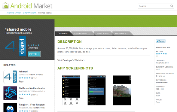 android2 4shared Mobile for Android @ Android Market!